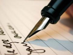 atelier d'écriture, MJC ballan, loisir créatif, Oulipo, contraintes d'écriture